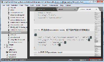 SublimeText3Markdown插件