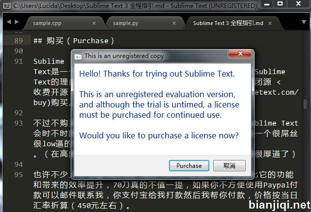 SublimeText3收费吗?SublimeText3能免费使用吗?
